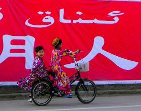 Uighur Girls